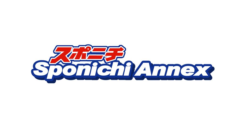 www.sponichi.co.jp