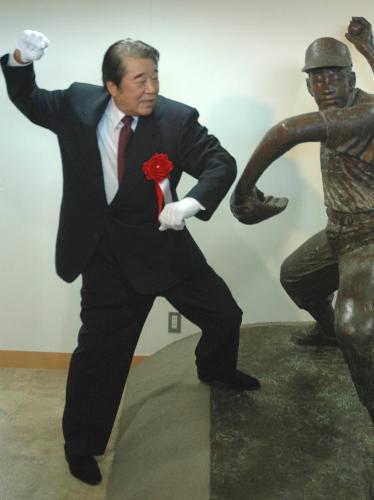 11月13日】2007年(平19) 稲尾和...
