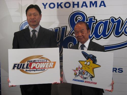 https://www.sponichi.co.jp/baseball/news/2010/01/21/jpeg/G20100121Z00001920_view.jpg