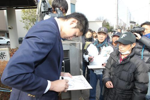 http://www.sponichi.co.jp/baseball/news/2013/01/10/jpeg/G20130110004943990_view.jpg