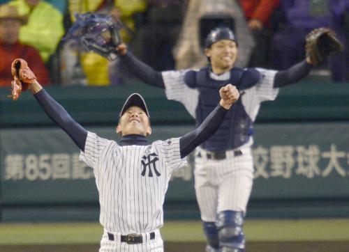 野球 部 菊川 常葉