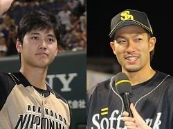 「野球柳田無料写真」の画像検索結果