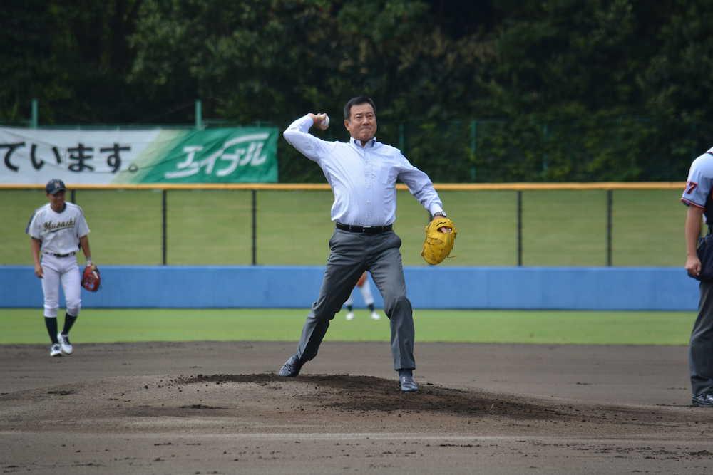 首都大学野球