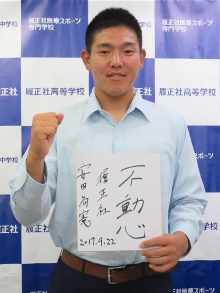 スポニチ Sponichi Annex                                 阪神、外れ1位に履正社・安田リストアップ 将来の4番候補