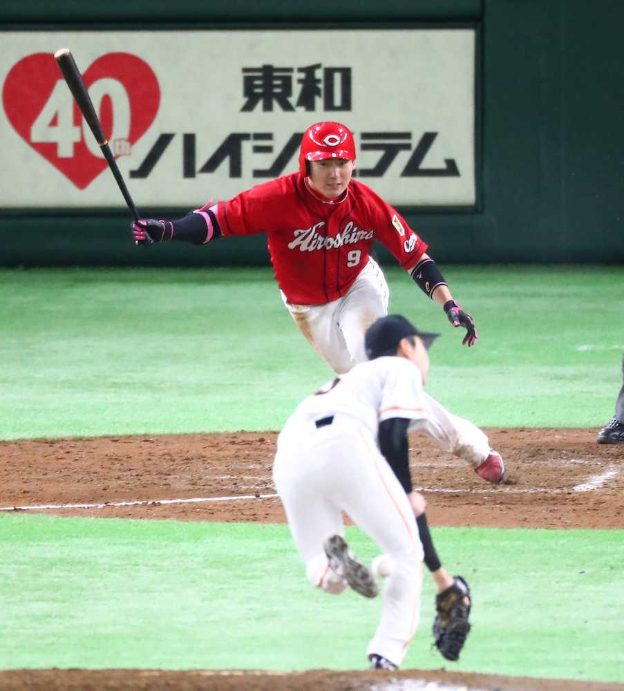 広島・丸1試合5出塁 74年王のプ...