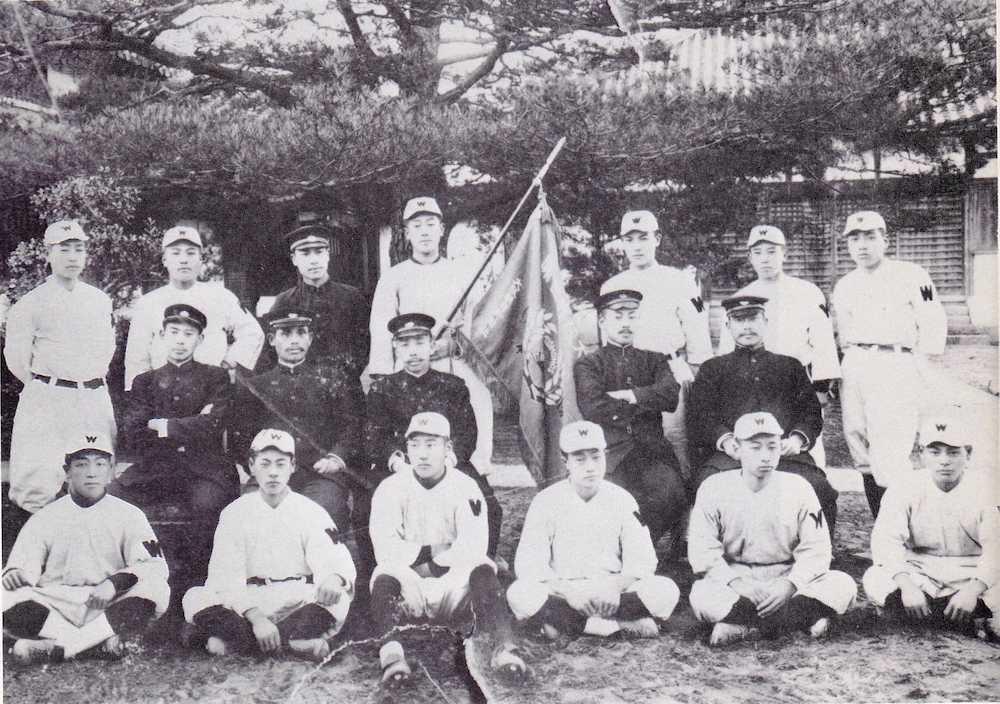 1915年(大正4)8月、第1回全国中等学校優勝野球大会に出場した ...