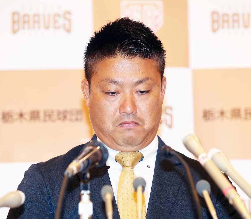 リーグ紹介 - BCリーグ