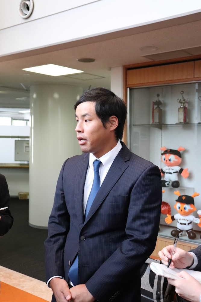 【賭博】巨人・高木京介、年俸80万円アップの500万円でサイン