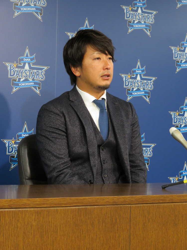 年俸の大幅アップを勝ち取ったDeNA・三嶋