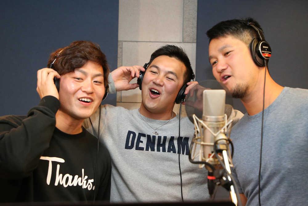 球団歌のレコーディングに臨む(左から)砂田、山崎、三上(撮影・島崎忠彦)
