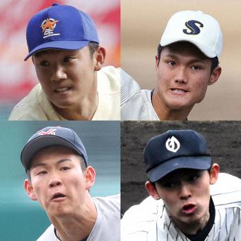 侍 ジャパン 2019 メンバー 候補