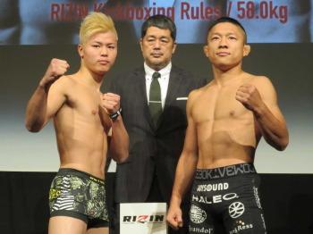 「RIZIN」台風で試合順変更、那須川天心VS堀口恭司戦、山本美憂を前倒し