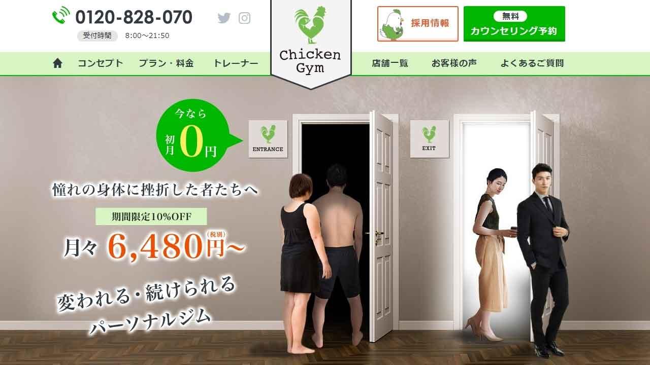 店 談 リボーン 体験 マイセルフ 渋谷