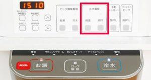 利用シーンや好みに合わせた温度に調整できる