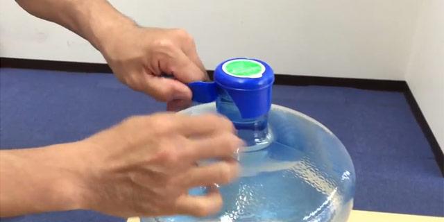 アクアセレクト ボトルの開け方2