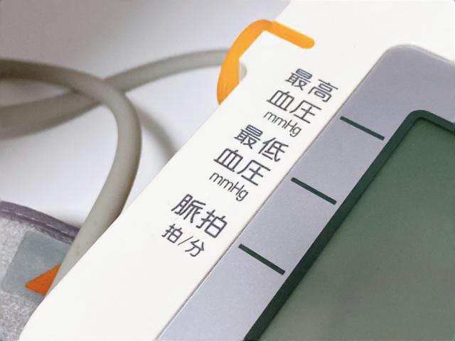 高血圧予防に期待できる