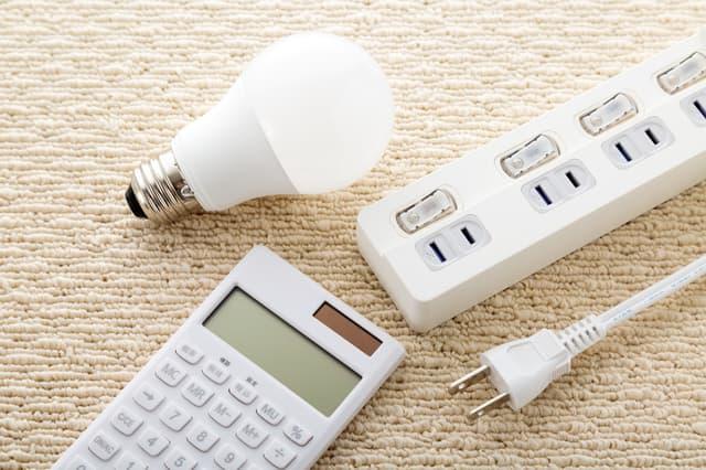 電気代を比較