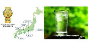 メリット1:非加熱天然水が飲める