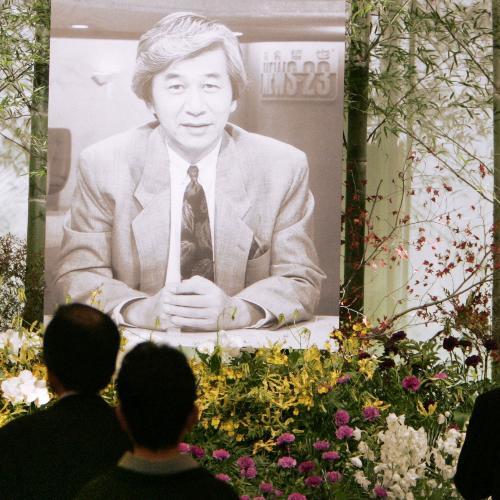 筑紫哲也さんのお別れの会 番組の映像で足跡たどる― スポニチ ...
