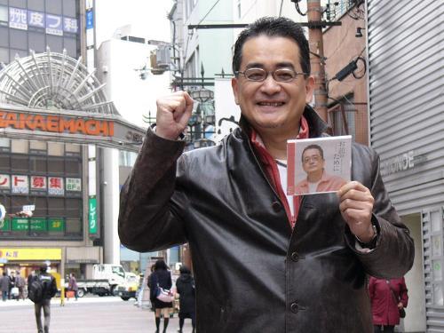 事務所を構える大阪・十三で会見した立原啓裕はCDを手にガッツポーズ ...
