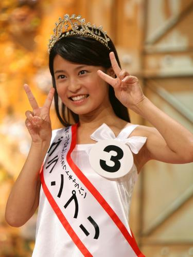 https://www.sponichi.co.jp/entertainment/news/2009/10/19/jpeg/G20091019Z00002280_view.jpg