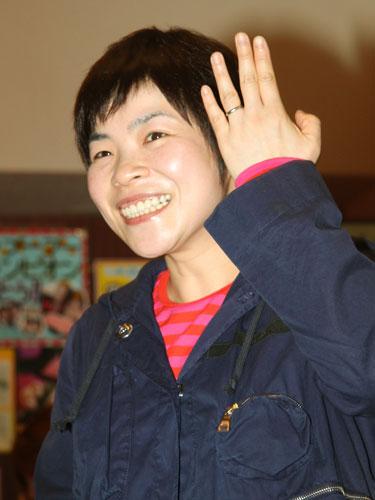 花子 山田