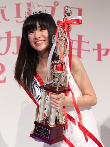 ホリプログランプリの菅野莉奈