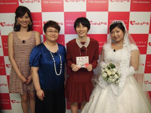 アジアン 馬場 園 結婚