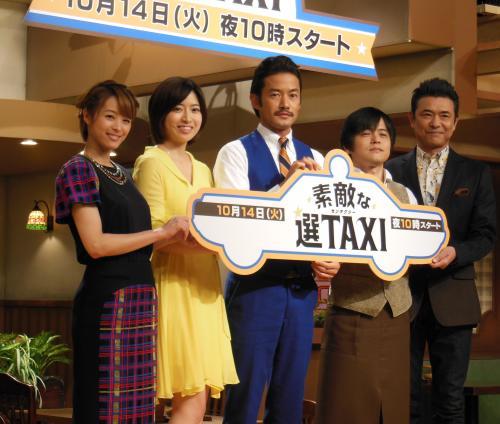 選 タクシー 再 放送