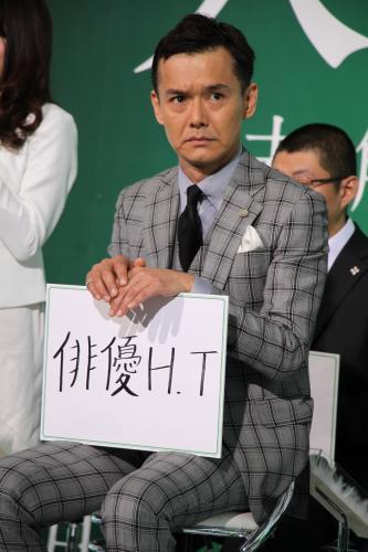 篤郎 子ども 渡部 渡部篤郎の息子は樹と蓮!離婚後の家族関係は?