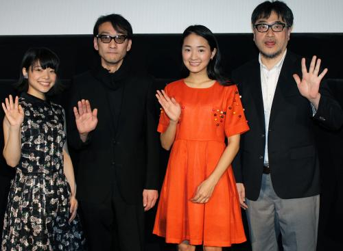 東京国際映画祭で上映された「友...
