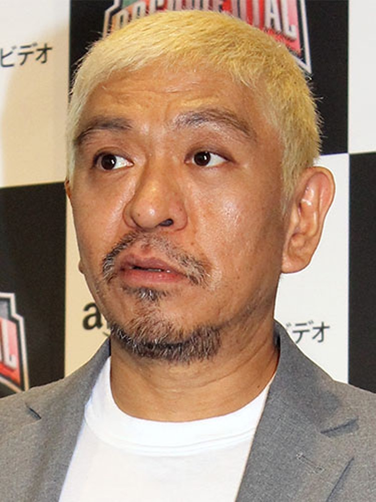松ちゃん語る\u201cおでんツンツン男\u201dの対処法「超人扱いダメ」
