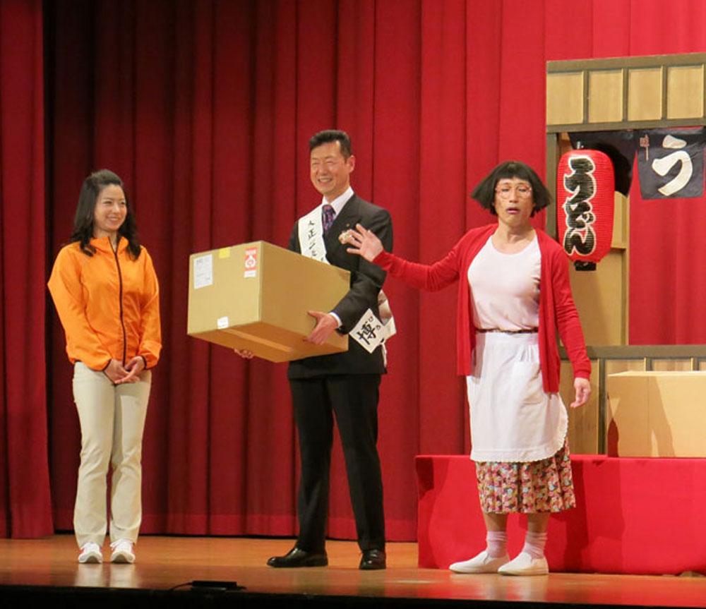 ミニ新喜劇に登場した(左から)井上安世、筋原章博・大正区長、すっちー