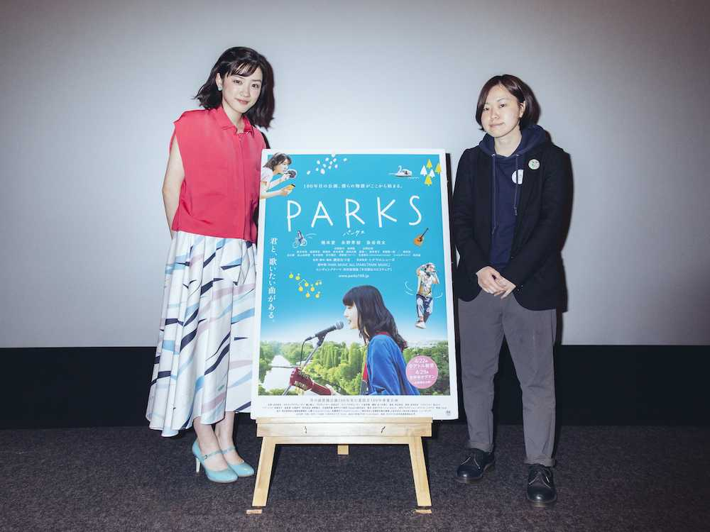 【映画】永野芽郁 恋の思い出ある吉祥寺で舞台あいさつ「本当にうれしい」