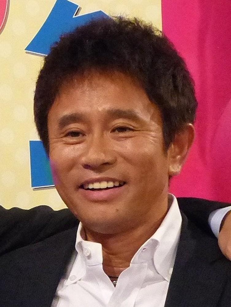 雅功 髪型 浜田