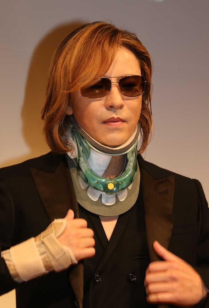 yoshiki 昔