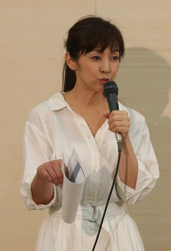戸田菜穂さんのコスプレ
