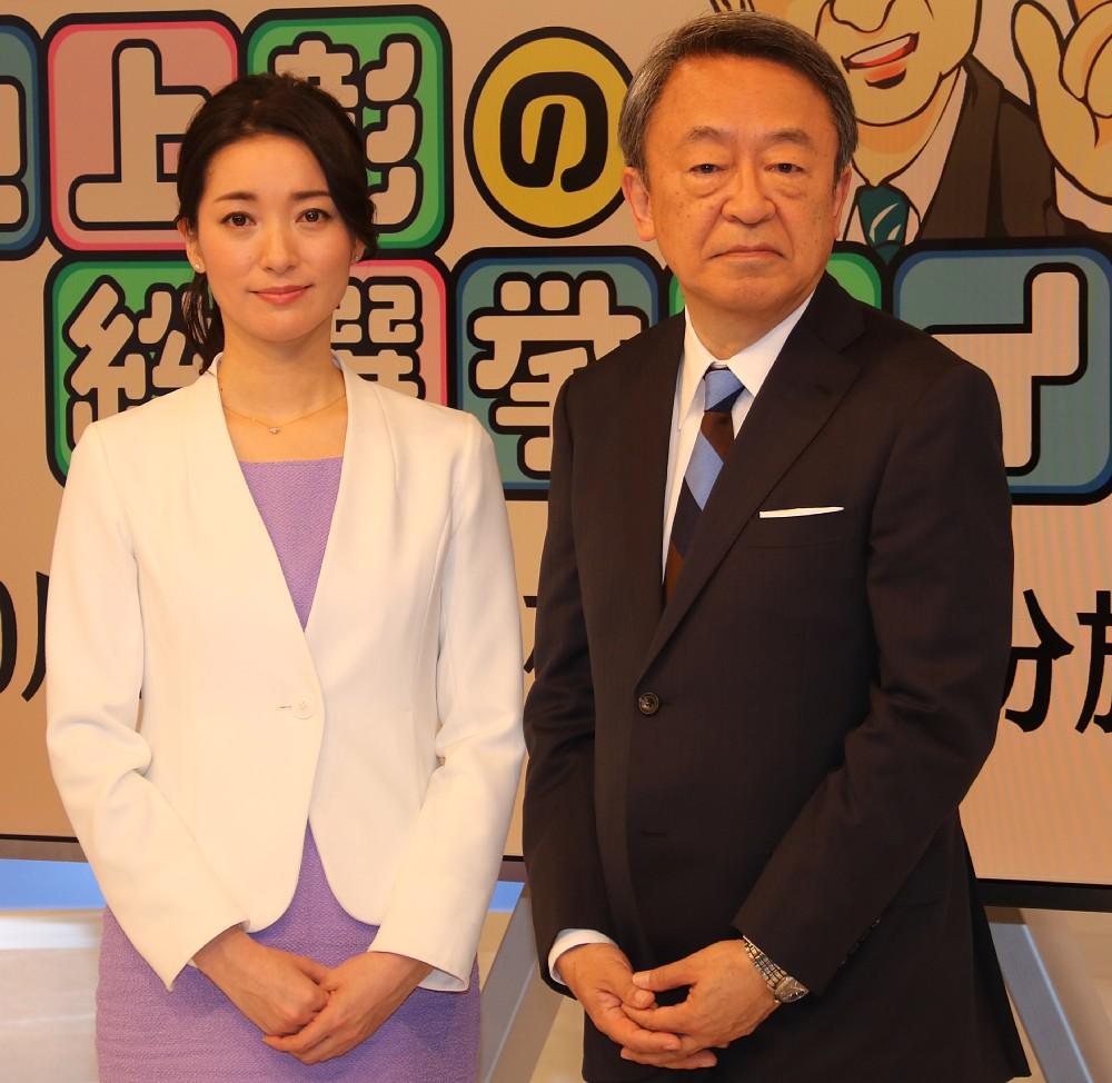 衆院選特番 池上彰テレ東が4連覇...