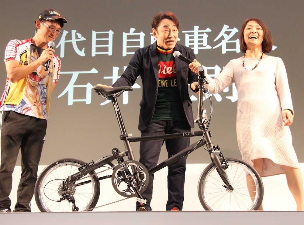 石井正則が就任、第7代自転車名人 ミニベロ12台所有