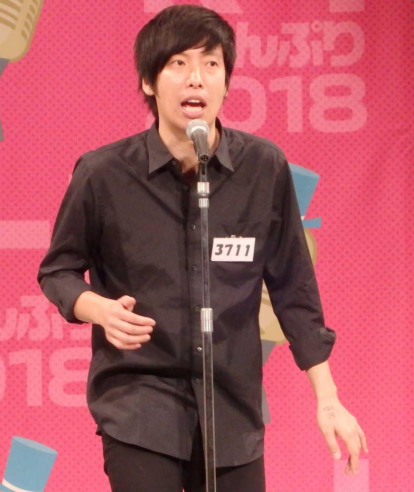 トキ 藤崎 マーケット