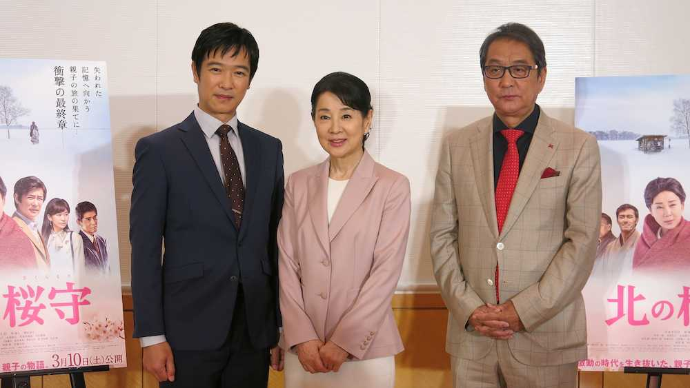 https://www.sponichi.co.jp/entertainment/news/2018/02/15/jpeg/20180215s00041000240000p_view.jpg