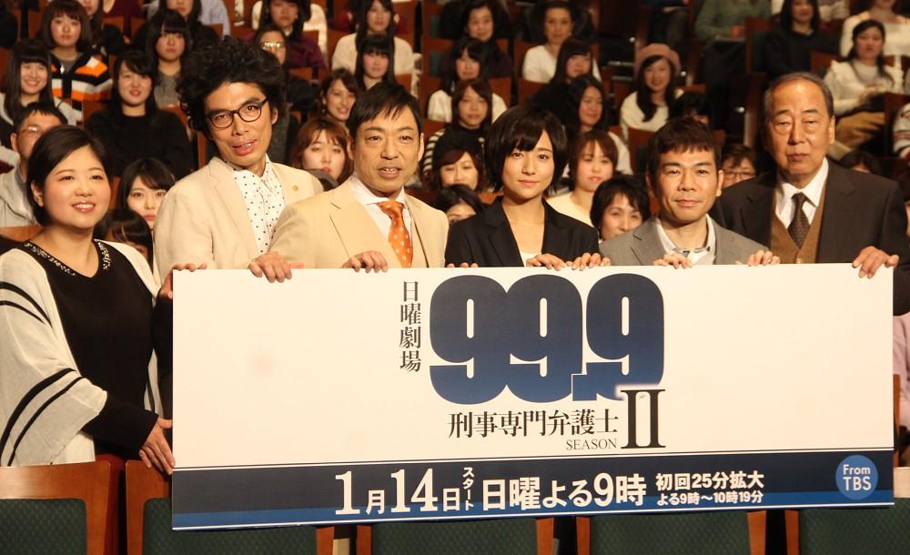 99.9 ドラマ Yuka Hirotaの99.9 刑事専門弁護士