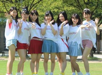 """始まる青春""""「ハローユース」、2..."""