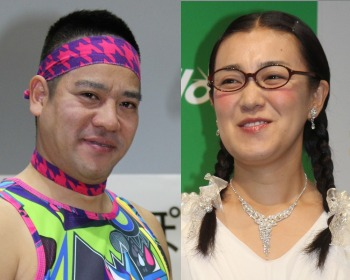 たんぽぽ白鳥&チェリー吉武「初交際」同士で結婚へ 加藤浩次祝福「初めて物語!すごい」