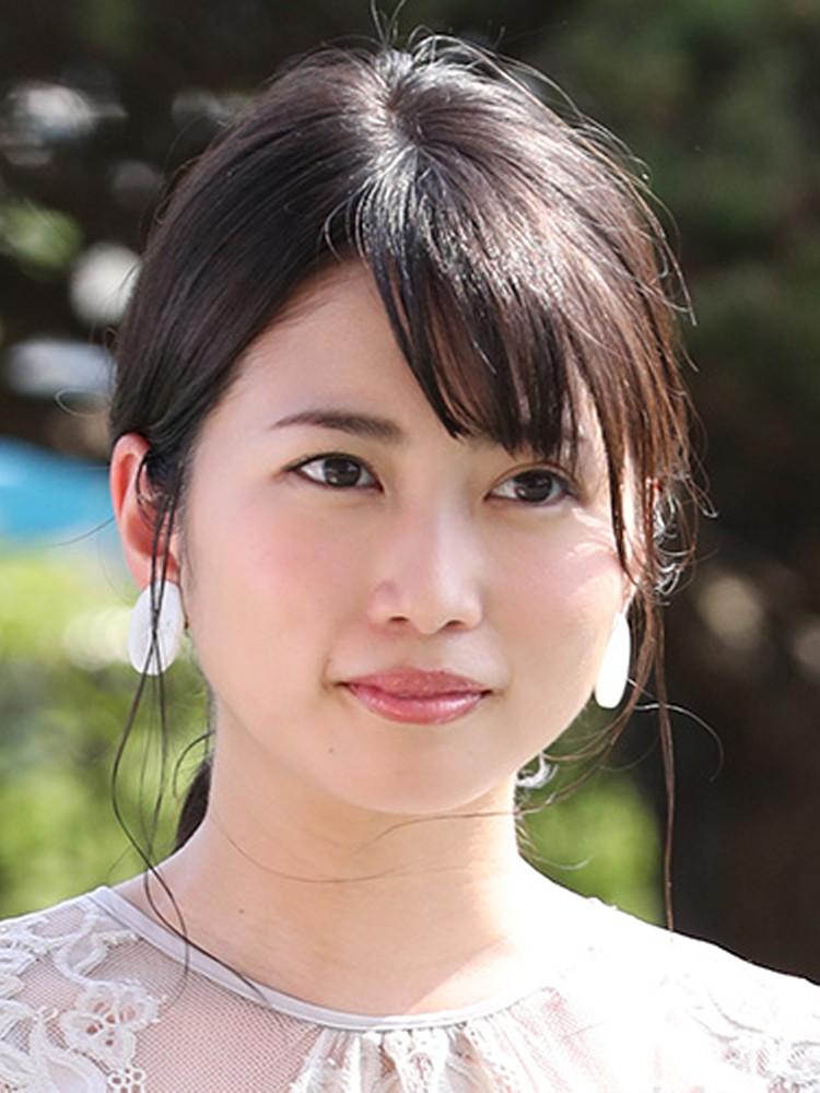 志田 未来 結婚 相手