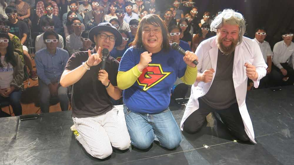 https://www.sponichi.co.jp/entertainment/news/2018/09/14/jpeg/20180914s00041000299000p_view.jpg