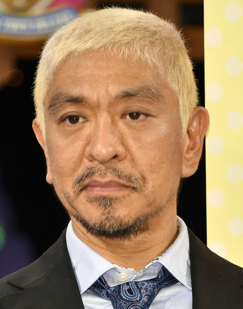 【テレビ】松本人志、ファンレターの内容に不満爆発「私の周りには松本さんを面白いと思う人が1人も…」