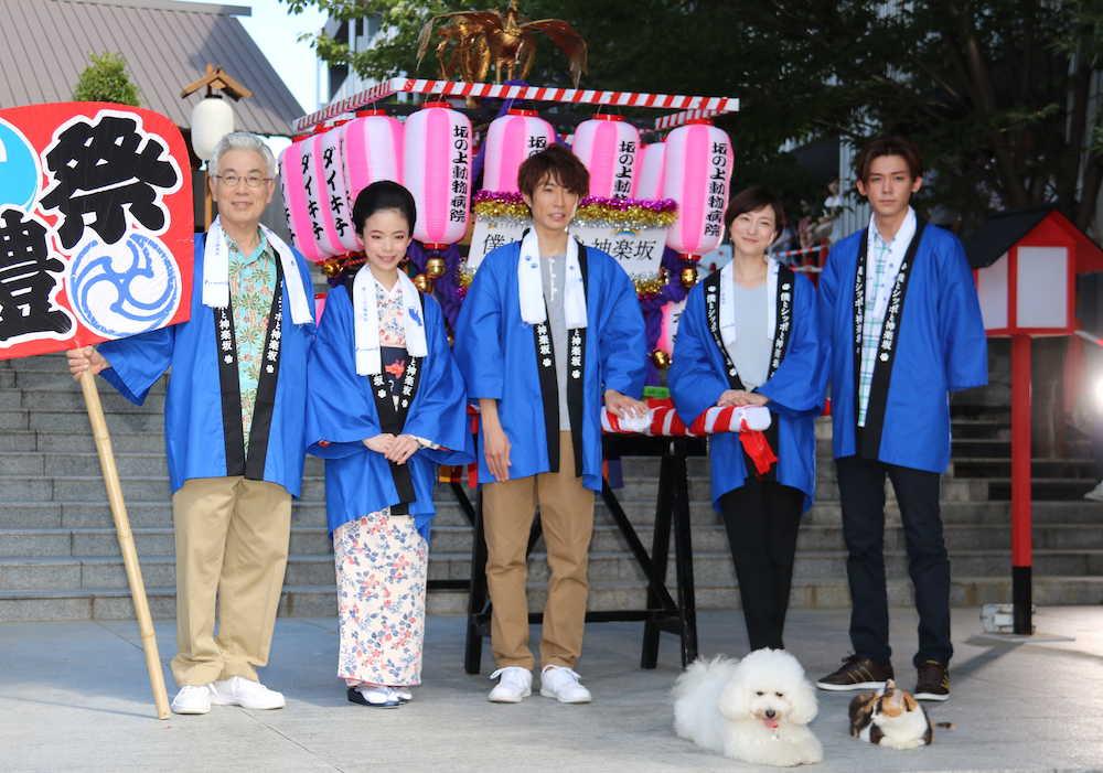 https://www.sponichi.co.jp/entertainment/news/2018/10/07/jpeg/20181007s00041000165000p_view.jpg