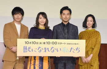 https://www.sponichi.co.jp/entertainment/news/2018/10/07/jpeg/20181007s00041000314000p_thum.jpg