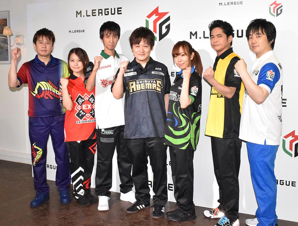 エムリーグ 2019 ドラフト 2019年プロ麻雀リーグ「Mリーグ」ドラフト会議